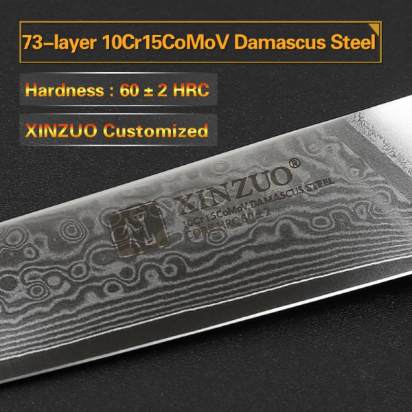 Damascus Paring Knife 3.5″ Xinzuo Yu with Rosewood Handle 1