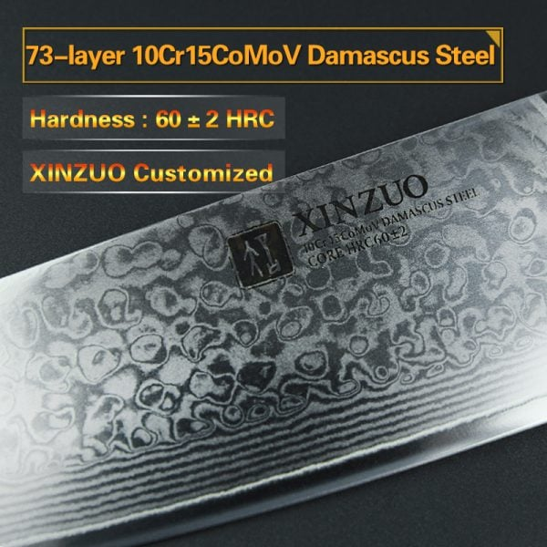 Damascus Chef Knife 10″ Xinzuo Yu with Rosewood Handle (USA) 1