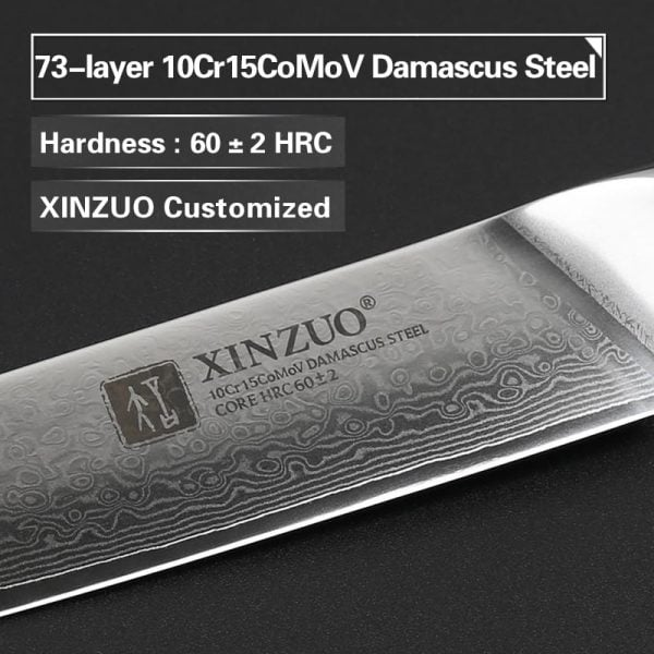 Damascus Slicing Knife 8″ Xinzuo Yu with Rosewood Handle 1