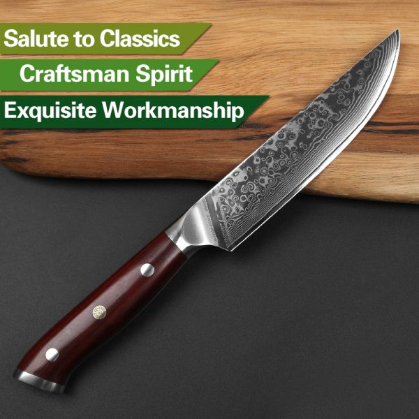 Damascus Slicing Knife 5″ Xinzuo Yu with Rosewood Handle 4