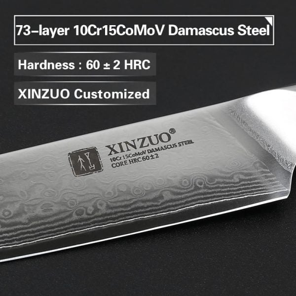 Damascus Slicing Knife 5″ Xinzuo Yu with Rosewood Handle 1