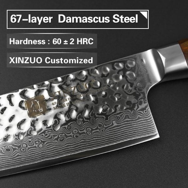 Damascus Chef Knife 8.5″ Xinzuo Yun with Rosewood Handle (USA) 1