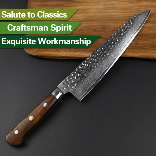 Damascus Chef Knife 8.5″ Xinzuo Yun with Rosewood Handle (USA) 4