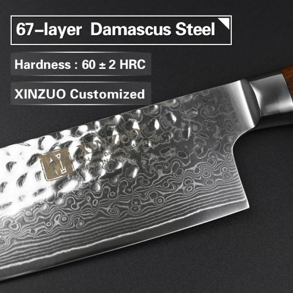 Damascus Nakiri Knife 7'' Xinzuo Yun with Rosewood Handle (USA) 1