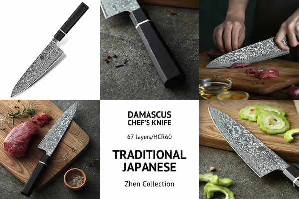 Traditional Japanese Chef Knife – Zhen Series – Catalogue Image